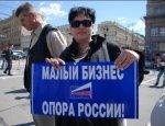 Малый бизнес – это не спасение, а похороны экономики России