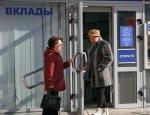 Не все ещё деньги россиян обложены налогом: Минфин вводит налог на депозиты