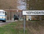 Деваться некуда: Украина просит Китай построить СЭС в Чернобыле