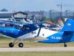 Махина у подъезда: аэротакси побеждает российские расстояния