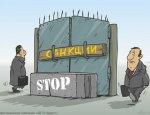 """ЕС может отменить """"антироссийские"""" санкции уже к концу 2016 года"""