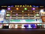 Зрада на зраде: украинские продавцы торгуют российскими товарами
