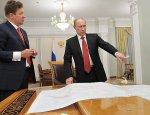Прорыв блокады «Газпрома»: Как это будет