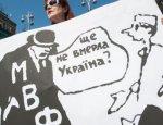 В состоянии полного транша: МВФ оплачивает разорение Украины