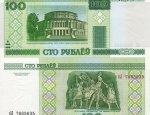 Белорусская «сотка» поборется за звание «Банкноты года»