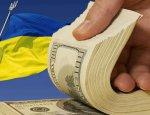 Ходатайство России по поводу долга Украины