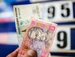 """Спасибо Украина: Как """"Незалежная"""" поможет рублю укрепиться"""