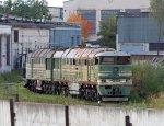 Расплата за русофобию. Крупнейший завод Латвии обречен на гибель