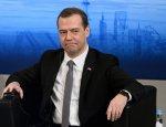 Стало понятно, почему у Медведева на пенсии «нет денег»