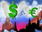 Зачем правительство тянет в Россию иностранный капитал?