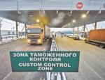 Транзит товаров. Как прорваться через Казахстан?