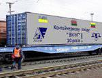 «Шелковый путь» в обход России: интерес Украины, но интерес ли Белоруссии?