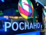Высокие технологии России: «Роснано» открывает новые заводы