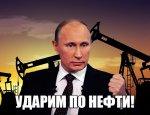 «Росатом» сдувает нефть: Россия запускает грандиозный энергетический проект