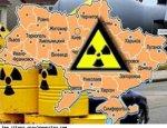 Украина стала атомным кошмаром Европы