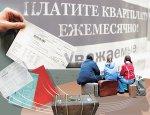Операция по отъему жилой собственности у населения Украины разворачивается