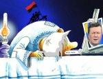МВФ променял Украину на Керибати