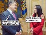 Это позор: «Евровидение-2017» обернётся для Украины финансовой катастрофой