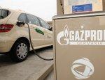 Покорение Европы: Немецкие заправки под контролем «Газпрома»