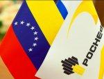 «Роснефть» и Petróleos de Venezuela подписали миллиардные контракты