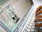 Правительство легализует продажу алкоголя, табака и лекарств в интернете