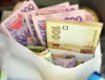 Колебания гривны: курс 26 за доллар продержится еще долго