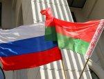 Вековая дружба как хороший урок: Москва и Минск договорились по газу