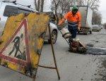 Дороги в 2017 году будут ремонтировать в два раза меньше