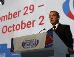 Медведев: система госнадзора должна прекратить «ковровые бомбардировки» биз