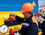 Поступай, как Эрдоган: как Украина должна закупать российский газ