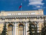 ЦБ РФ делает инвестиции доступными для новичков