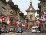 Учимся у Швейцарии: почему люди отказываются от денег