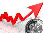 ВВП России начал расти