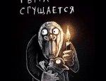 Уровень нищебродства зашкаливает! Украина погружается во тьму