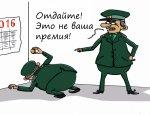Сколько зарабатывает простой российский таможенник