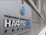 Как в Украине работает «единая» цена на газ
