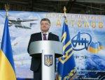 Первым делом самолеты: куда продавать авиапромышленность Украины?