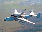 Ан-225 «Мрия»: приказано возродить