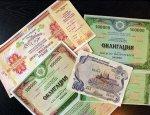 Бонд, русский евробонд. К срыву «санкционной блокады»