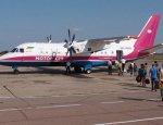 Последний украинский Ан-140