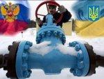 Нет другого выхода: Украине придется просить газ у России
