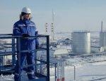 Новая нефтяная