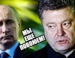 За «оккупацию» Крыма ответят! Украина решила жестко наказать Россию