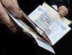 """Жители ЛНР могут """"докупить"""" недостающий страховой стаж"""