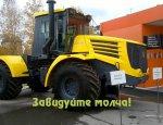 Завидуйте все! Россия открывает новый тракторный завод