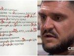 Азаров: кадровые назначенцы майданной команды поражают своей глупостью