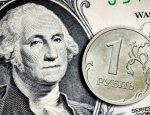 Четыре фактора предновогоднего падения рубля