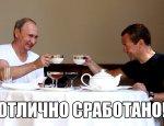 Шах и мат: ограничение закупки импортных продуктов – явная победа России