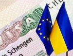 Вы будете смеяться, но визовая либерализация ЕС с Украиной снова откладывае