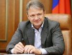 Александр Ткачев: господдержка помогла привлечь инвестиции